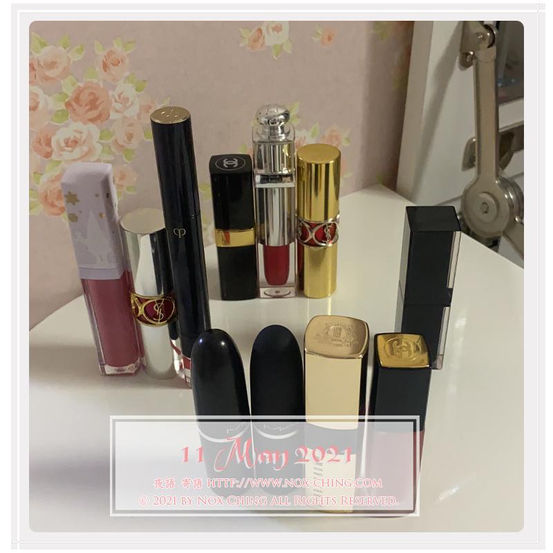 |美妝|〈唇膏收藏集2021-莓果蜜桃篇〉